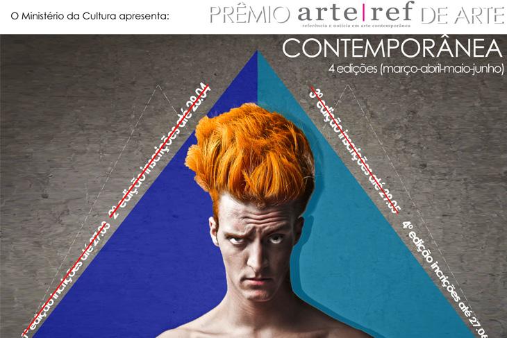 Prêmio Arte Ref de Arte Contemporânea