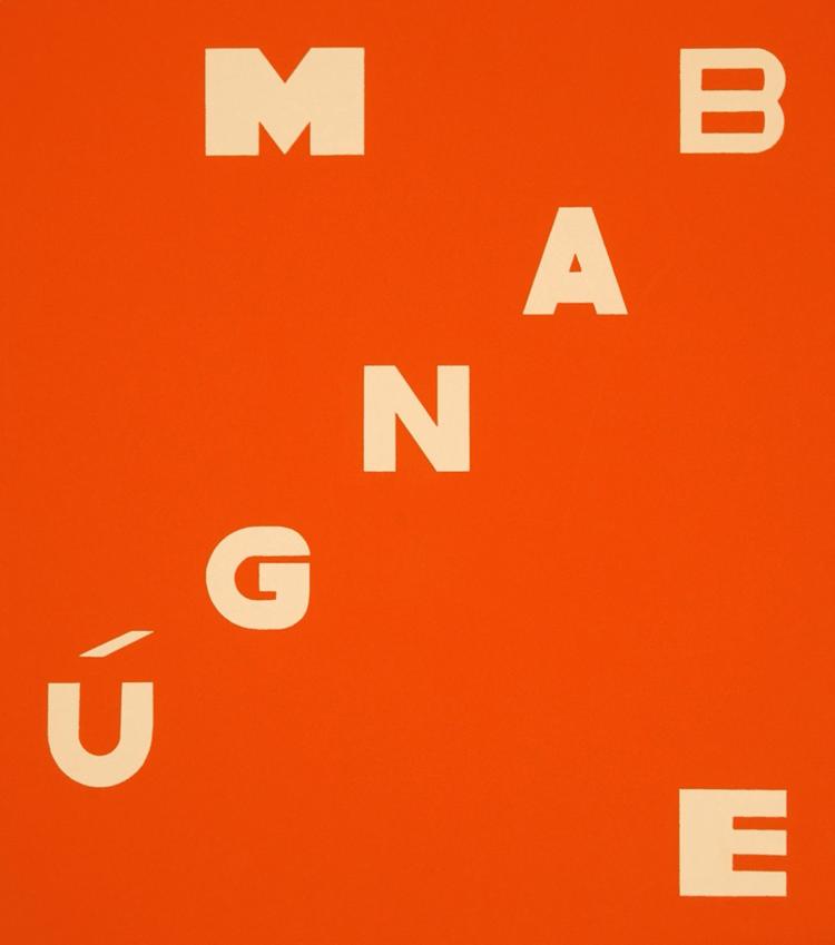 Hélio Oiticica,  Mangue Bangú, 1972 (serigrafia, 45x39cm)
