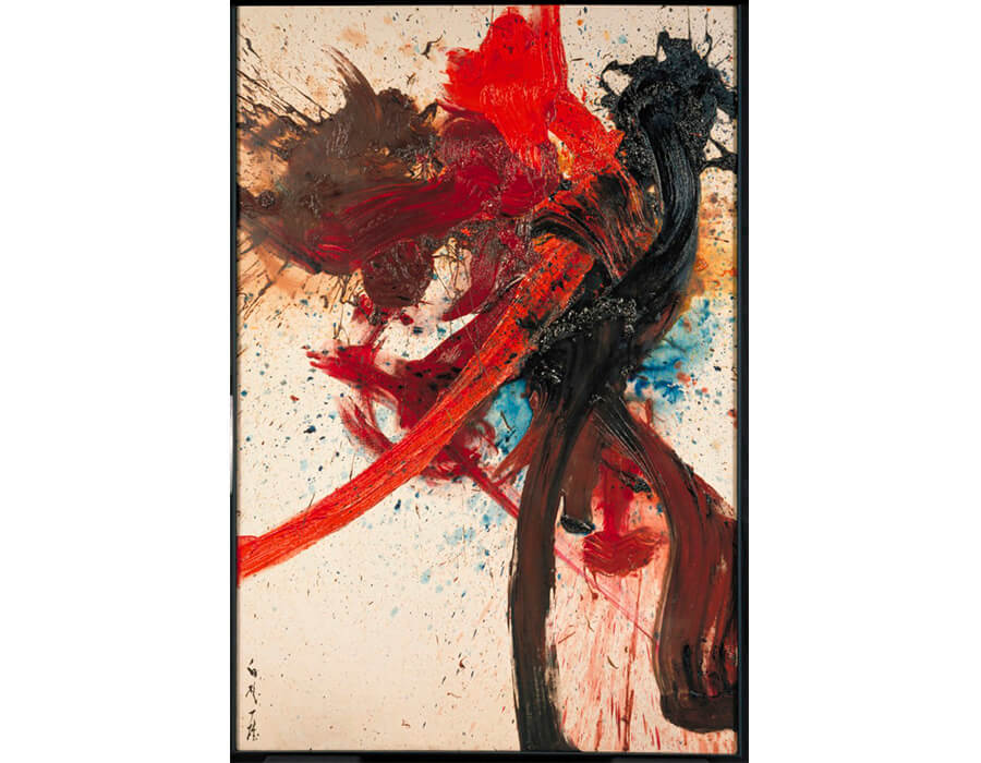 11.obra sem título - artista Kazuo Shiraga - crédito Divulgação