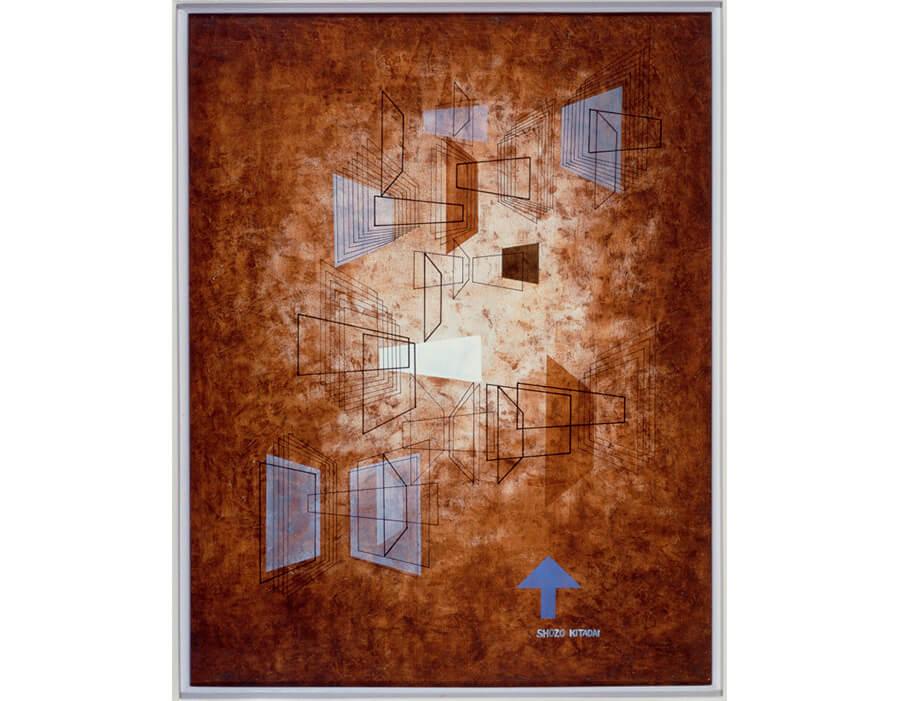 33.obra Orpheus - artista Kitadai Shozo - crédito divulgação