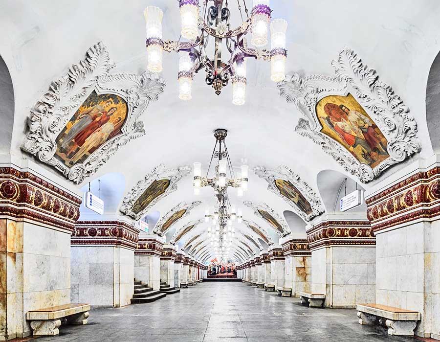 Kiyevsskaya