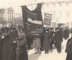 Vanguarda russa, uma revolução nas artes