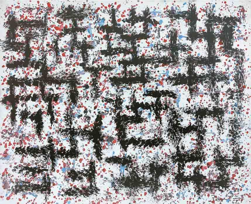 arte abstrata; Antônio Bandeira, Paisagem Agreste (1959)