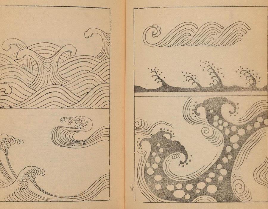 Um livro japonês de desenhos de ondas para você baixar grátis