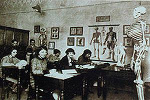250px-Sala-de-aula-Anatomia-IA-19