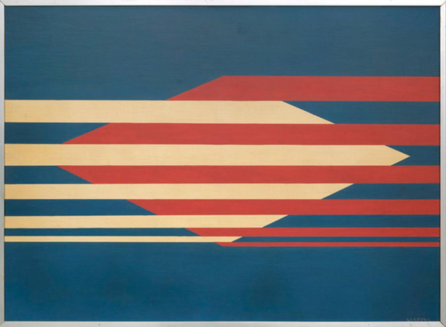 Lothar Charoux. Horizontais, 1960.