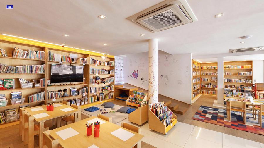 Biblioteca Virtual Pró-Saber SP